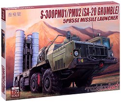 Руска ракетна установка - С-300П -