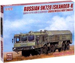 Руска квазибалистична ракета с малък обсег - 9К728 Искандер-К - Сглобяем модел -