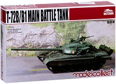 Руски основен танк - Т-72Б/Б1 - Сглобяем модел -
