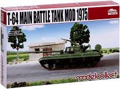 Руски основен боен танк - Т-64 - Сглобяем модел -