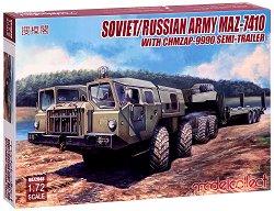 Съветски военен влекач с полуремарке - МАЗ-7410 - Сглобяем модел -