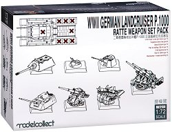 Комплект оръдия за немски супер тежък танк - Landcruiser p.1000 Ratte -