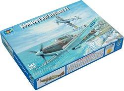Британски изтребител - Boulton Paul Defiant F1 - Сглобяем авиомодел -