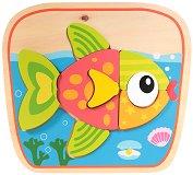 Риба - Детски дървен пъзел -