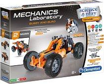 """Лаборатория по механика - Бъги - Образователен конструктор със 130 части от серията """"Clementoni: Science"""" - играчка"""
