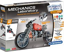 """Лаборатория по механика - Мотор и триколка - Образователен конструктор със 130 части от серията """"Science and Play"""" - играчка"""