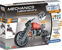 """Лаборатория по механика - Мотор и триколка - Образователен конструктор със 130 части от серията """"Clementoni: Science"""" - играчка"""