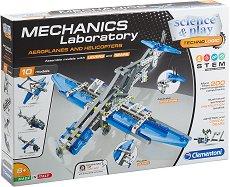 """Лаборатория по механика - Самолети и хеликоптери - Образователен конструктор с 200 части от серията """"Clementoni: Science"""" - аксесоар"""