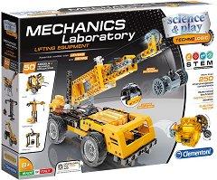 """Лаборатория по механика - Строителни машини - Образователен конструктор с 250 части от серията """"Clementoni: Science"""" - играчка"""