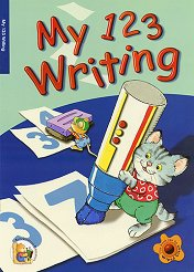 My 123 Writing - занимателна детска книжка на английски език -