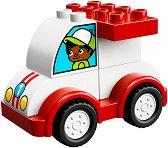 """My First - Състезателен автомобил - Детски конструктор от серията """"LEGO Duplo"""" - играчка"""