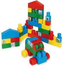 Детски конструктор - Friends on the Move - играчка