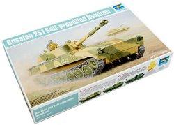 Руско самоходно оръдие 2С1 - Сглобяем модел -