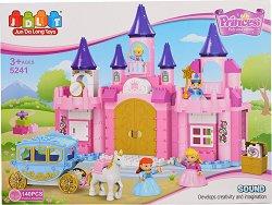 Детски конструктор - Замък - Комплект от 140 части - играчка