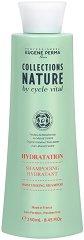 """Cycle Vital Hydratation Moisturizing Shampoo - Професионален хидратиращ шампоан от серията """"Hydratation"""" -"""