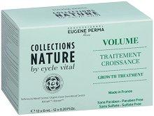 """Cycle Vital Volume Growth Treatment - Професионални ампули против косопад от серията """"Volume"""" -"""