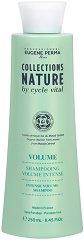 """Cycle Vital Intense Volume Shampoo - Професионален шампоан за обем за фина коса от серията """"Volume"""" -"""