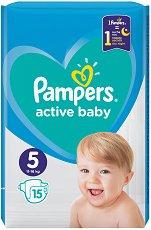 Pampers Active Baby 5 - Пелени за еднократна употреба за бебета с тегло от 11 до 16 kg - пюре