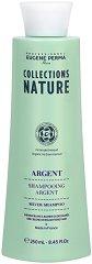 Cycle Vital Silver Shampoo - Професионален шампоан за матиране на жълти оттенъци - шампоан