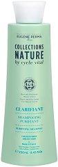 """Cycle Vital Clarifying Purifying Shampoo - Професионален шампоан за мазна коса от серията """"Clarifying"""" - мокри кърпички"""
