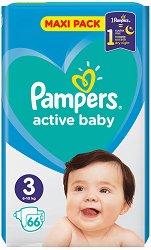 Pampers Active Baby 3 - Пелени за еднократна употреба за бебета с тегло от 6 до 10 kg -