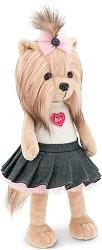 """Кученцето Йойо - Модна икона - Плюшена играчка от серията """"Lucky Doggy"""" -"""
