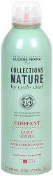 Cycle Vital Supple Hold Lacquer - Професионален лак за коса за нежна фиксация -