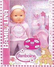 """Говорещо бебе - Интерактивна играчка с комплект за хранене от серията """"Bambolina"""" -"""
