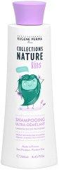 """Cycle Vital Kids Highly Detangling Shampoo - Професионален детски шампоан за лесно разресване от серията """"Kids"""" - шампоан"""