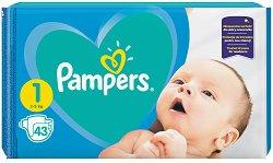 Pampers 1 - Пелени за еднократна употреба за бебета с тегло от 2 до 5 kg - шише