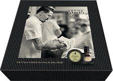 Подаръчен комплект - Mondial Antica Barberia - Крем за бръснене, четка и поставка -