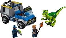 """Спасителна операция - Детски конструктор от серията """"LEGO: Juniors - Jurassic World"""" - играчка"""