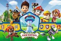 Екипът на героите - играчка