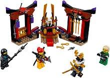 """Схватка в тронната зала - Детски конструктор от серията """"LEGO Ninjago: Masters of Spinjitzu"""" -"""