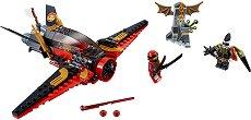 """Крилото на съдбата - Детски конструктор от серията """"LEGO Ninjago: Masters of Spinjitzu"""" -"""