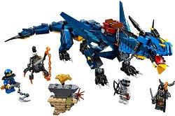 """Stormbringer - Детски конструктор от серията """"LEGO Ninjago: Masters of Spinjitzu"""" - играчка"""