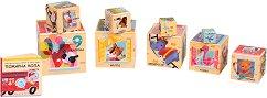 Пожарна кола - комплект от книга и кубчета за игра и учене -