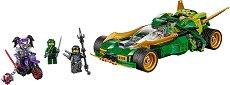 """Нощна сянка - Детски конструктор от серията """"LEGO Ninjago: Masters of Spinjitzu"""" -"""