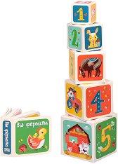 Във фермата - комплект от книга и кубчета за игра и учене -