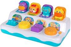 """Подскачащи животинки - Детска музикална играчка от серията """"Jerry's Class"""" - играчка"""