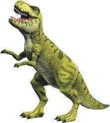 T - Rex -