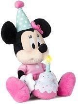 Рожденичката Мини Маус - Музикална плюшена играчка - несесер