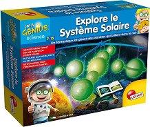 """Слънчева система - Образователен комплект от серията """"I am a Genius"""" - играчка"""