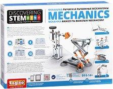"Механика - Лостове и лостови механизми 16 в 1 - Детски конструктор от серията ""Discovering Stem"" -"