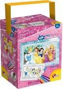 Принцесите на Дисни - Двулицев пъзел с 6 цветни флумастера - пъзел