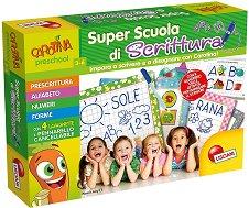 """Училище по рисуване и писане - Детски образователен комплект от серията """"Carotina Preschool"""" -"""