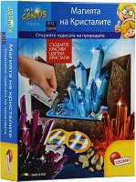 """Направи сам - Цветни кристали - Образователен комплект от серията """"I am a Genius"""" - играчка"""