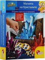 Направи сам - Цветни кристали - играчка