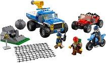 """Преследване - Детски конструктор от серията """"LEGO: City"""" - играчка"""