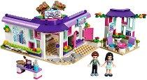 """Арт кафенето на Ема - Детски конструктор от серията """"LEGO: Friends"""" -"""